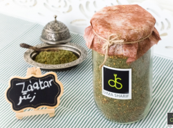 Dried Zaatar Mix