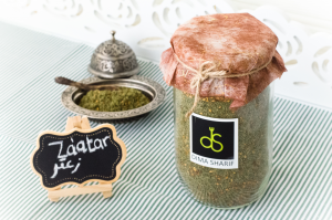Zaatar in a jar and zaatar in a plate, Middle Eastern Spices and herbs
